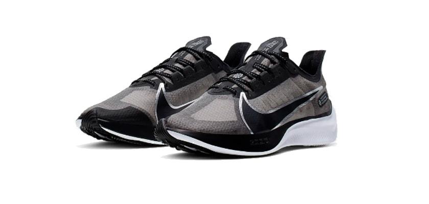 Nike Zoom Gravity, características principales