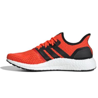 Adidas Ultraboost Speedfactory