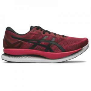 Asics GlideRide: Características - Zapatillas Running | Runnea