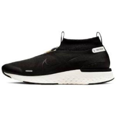Zapatilla de running Nike React City