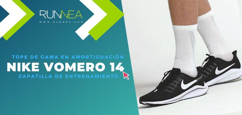 ¿Por qué las Nike Vomero 14 han dejado de ser el hermano en la sombra de la Nike Pegasus 36?