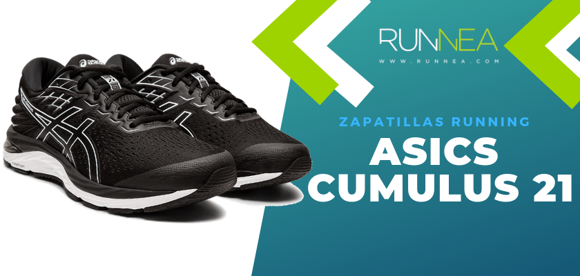 Zapatillas de running ASICS adaptadas a tu objetivo de carrera - ASICS Cumulus 21