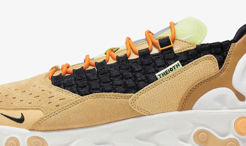 Nike React Sertu detalles