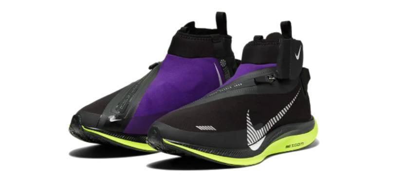 Nike Zoom Pegasus Turbo Shield, características principales