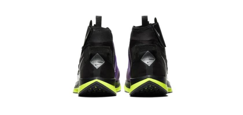 Nike Zoom Pegasus Turbo Shield: Caratteristiche Scarpe