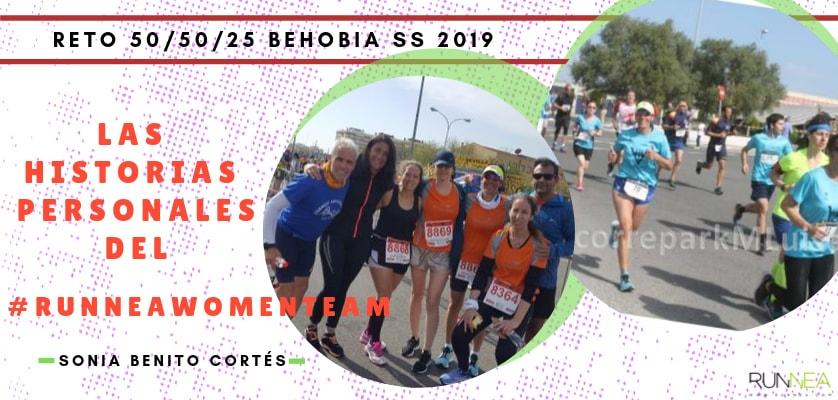 Presentación de las 50 componentes del Runnea Women Team - Sonia Benito Cortés (Sevilla)