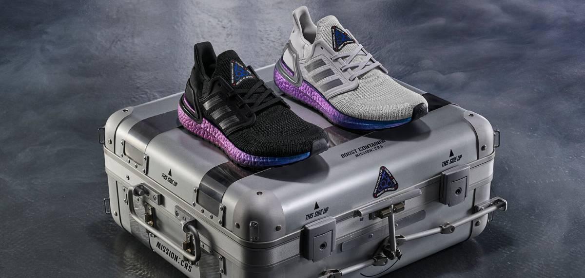 Adidas Ultraboost 20, proximo lanzamiento