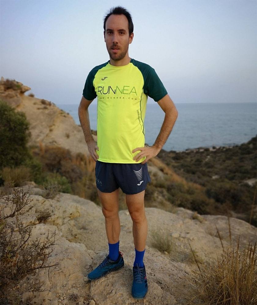Mizuno Wave Ibuki 2, mis primeras zapatillas de trail running para afrontar mi primera carrera trail - foto 1
