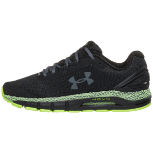 Zapatilla de running Under Armour HOVR Guardian 2