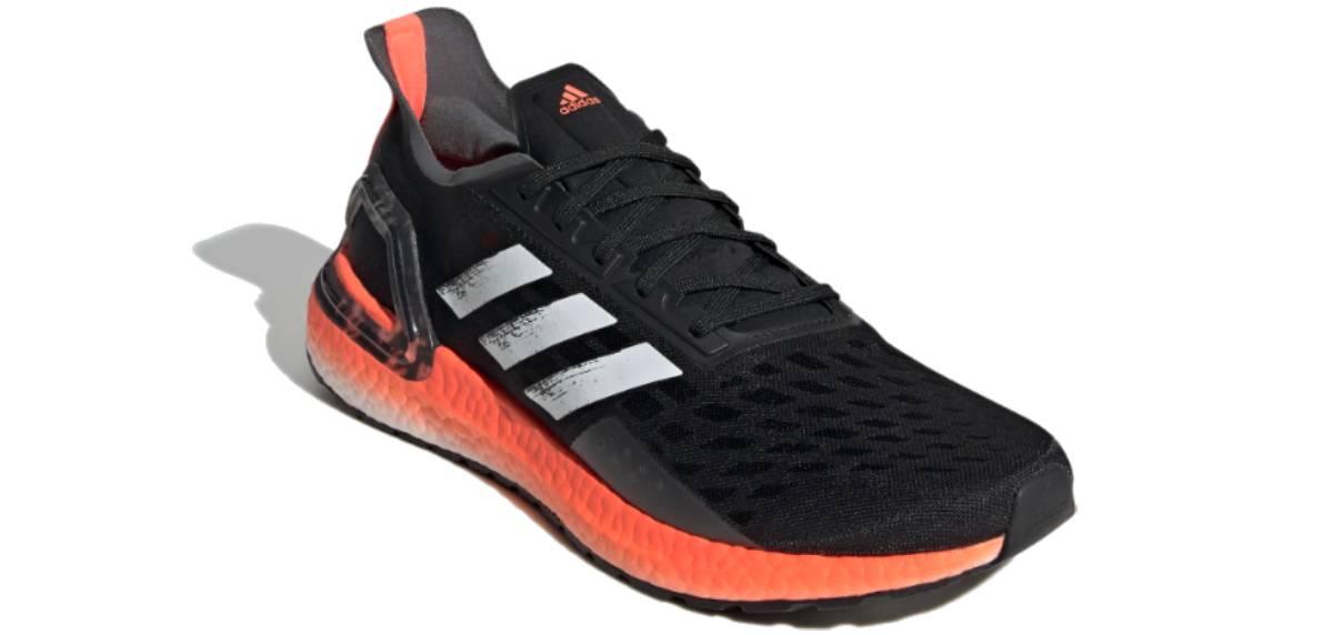 Adidas Ultraboost PB, características principales