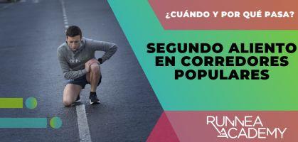 Segundo aliento en corredores: ¿Por qué tengo la sensación de ahogo cuando empiezo a correr? ¡Tenemos la explicación!