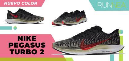 Este nuevo color de las Nike Pegasus Turbo 2 te va a enamorar