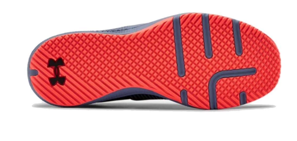 Under Armour Charged Engage, suela