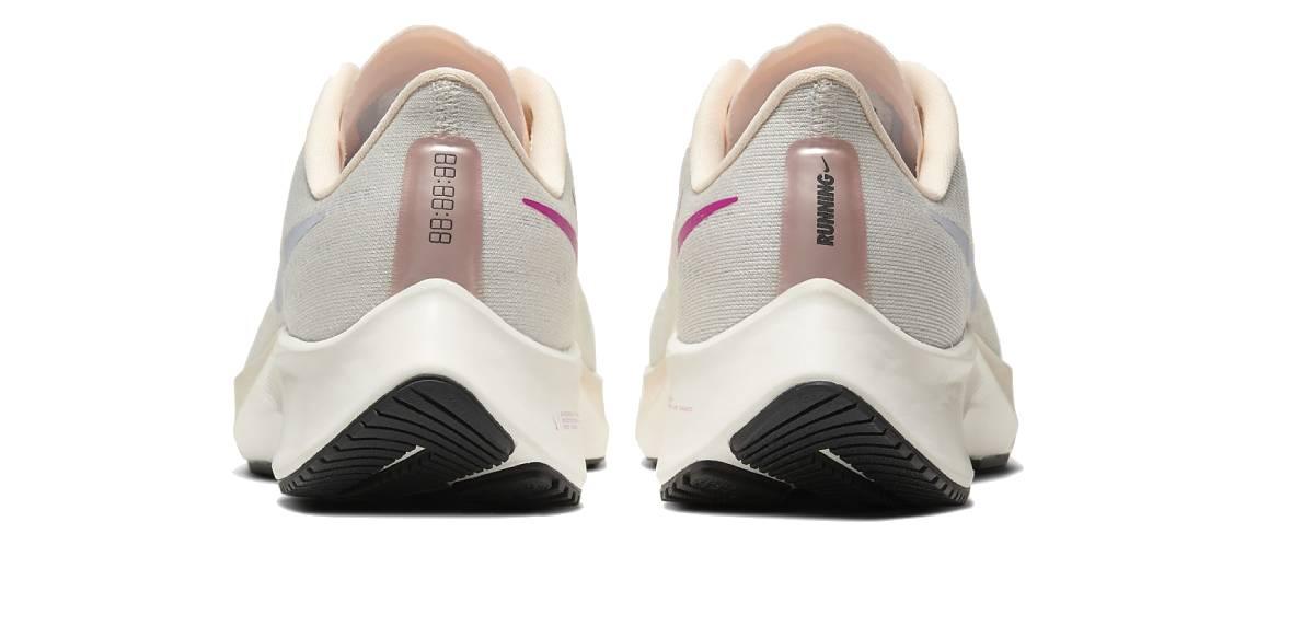Nike Air Zoom Pegasus 37, talón