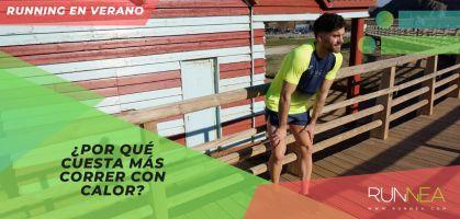 ¿Por qué nos cuesta más correr con el calor del verano? ¡Todo lo que necesitas saber!