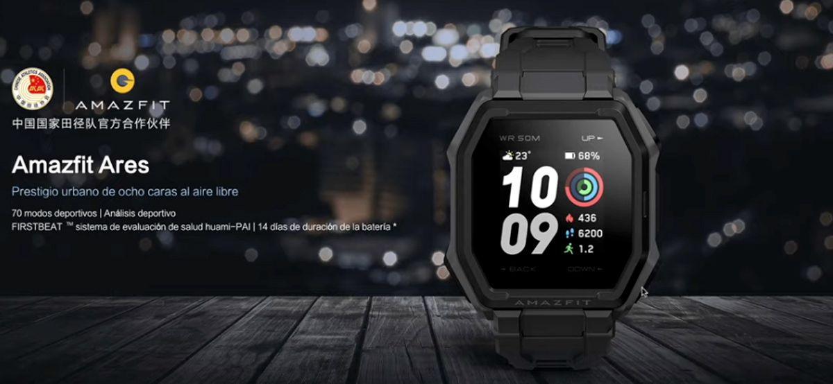 Xiaomi Amazfit Ares, el smartwatch más outdoor de la marca china - foto 1