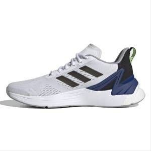Scarpa da running Adidas Response Super