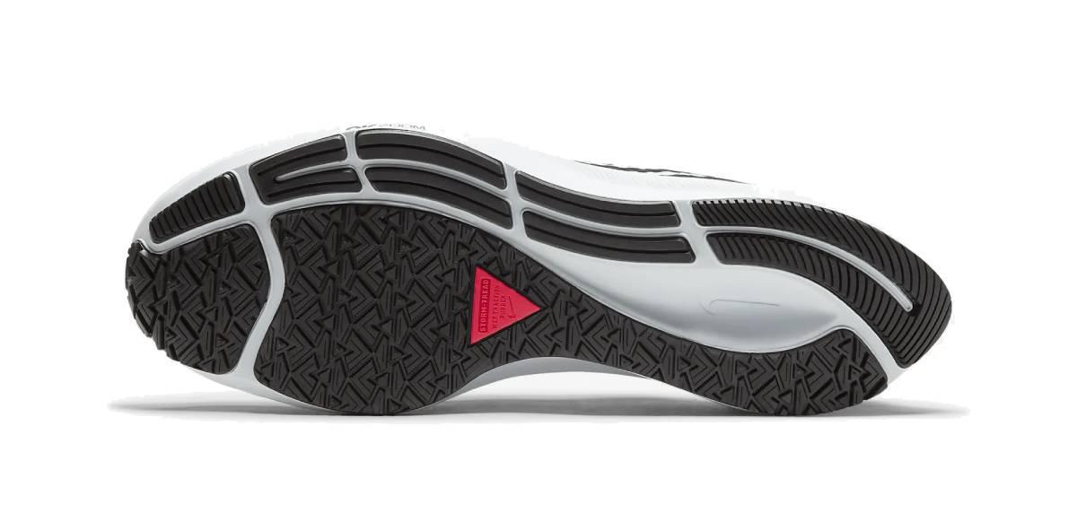 Nike Pegasus 37 Shield, suela