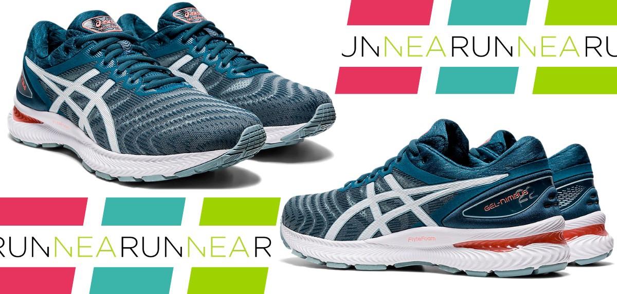 Mejores zapatillas running para corredores supinadores - ASICS Nimbus 22 - foto 9