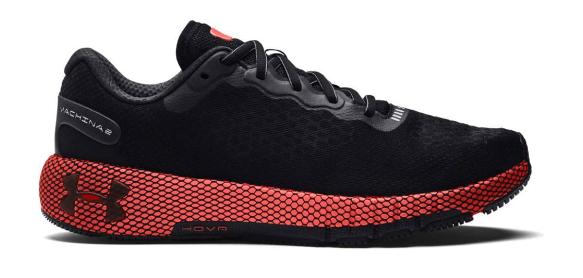 Under Armour HOVR Machina 2, características principales