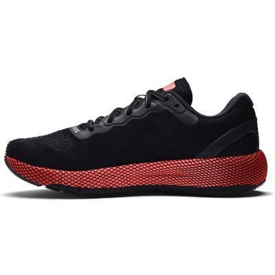 Zapatilla de running Under Armour HOVR Machina 2