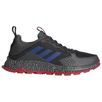 Zapatilla de running Adidas Response Trail