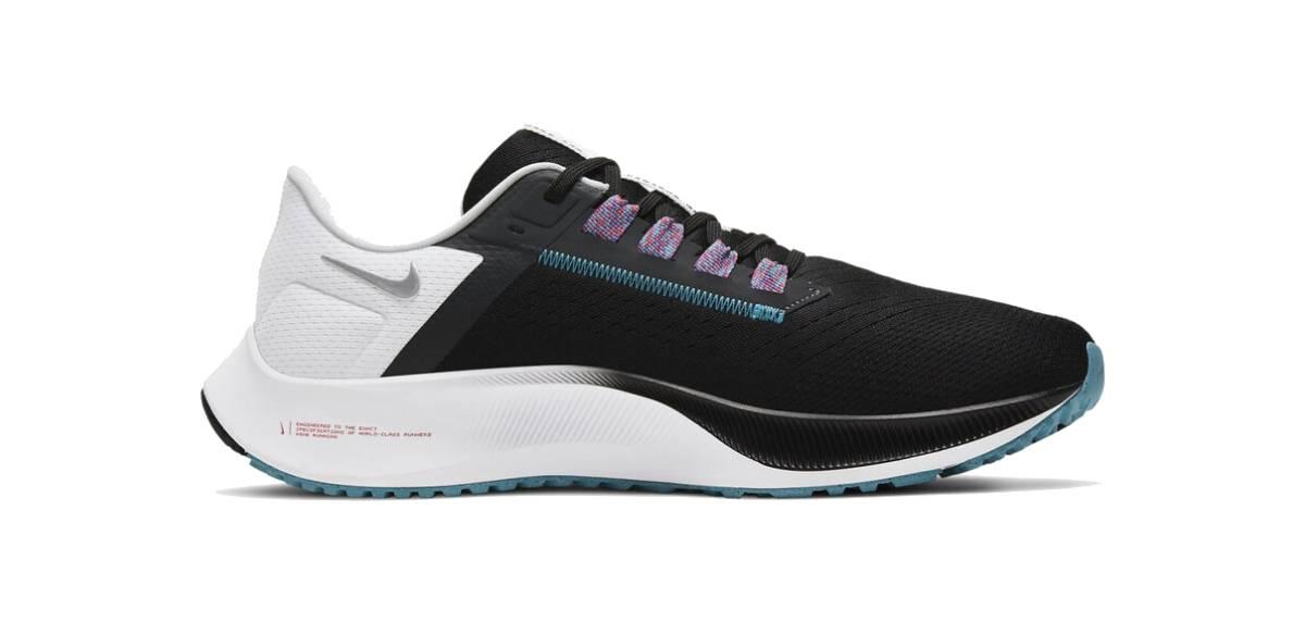 Las Nike Pegasus 38, próximo lanzamiento