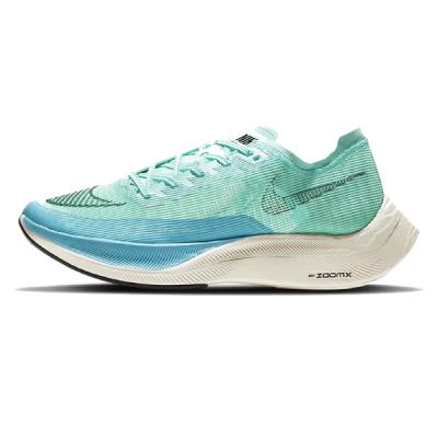 Zapatilla de running Nike ZoomX Vaporfly Next% 2
