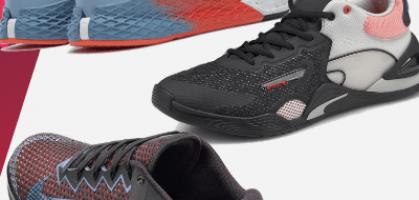 Las mejores zapatillas de crossfit 2021