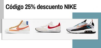 Rebajas sneakers: zapatillas casual con grandes descuentos