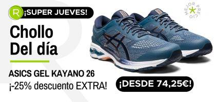 Chollo del día: ¡ASICS Gel Kayano 26 desde 74,25€ con 25% EXTRA de descuento!