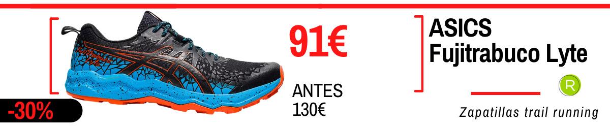 Rebajas de verano ASICS en zapatillas running - ASICS Fujitrabuco Lyte