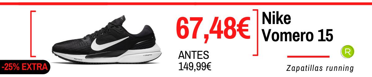Rebajas de verano 2021 Nike en zapatillas running - Nike Vomero 15