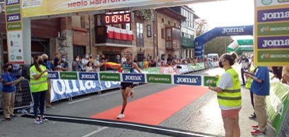 Abdelaziz Merzougui y Núria Lugueros campeones de España en el Medio Maratón Bajo Pas 2021