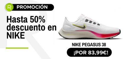 Rebajas Nike final de temporada: Hasta 50% descuento